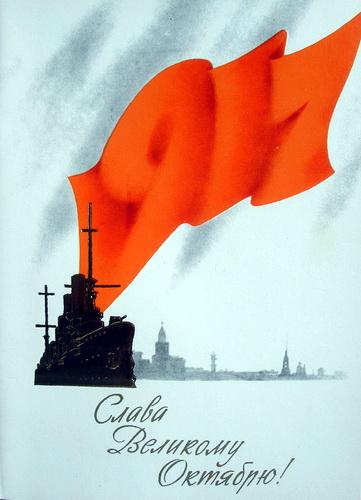 открытка крейсер Аврора