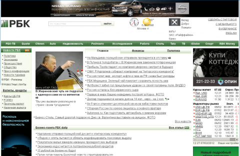 rbc.ru сегодня