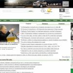Домашняя страница браузера